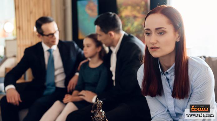الاستقلال عن الأسرة كيف استقل عن أهلي ؟