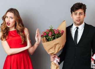 الاعتراض على الزواج