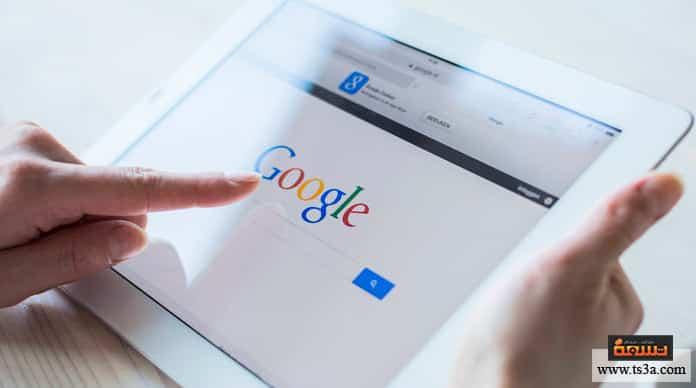 البحث على الإنترنت مهارات البحث على الإنترنت