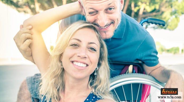 الزوج المعاق ما هو مفهوم الإعاقة ؟
