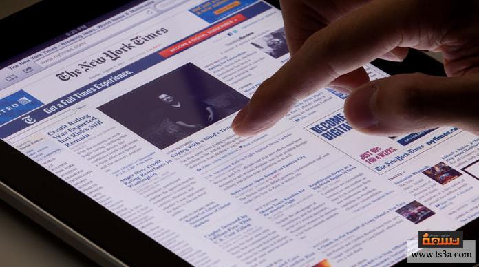 الصحافة الإلكترونية الصحافة الإلكترونية