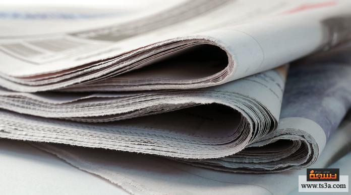 الصحافة الإلكترونية واقع الصحافة الإلكترونية وأثرها على مستقبل الصحافة الورقية
