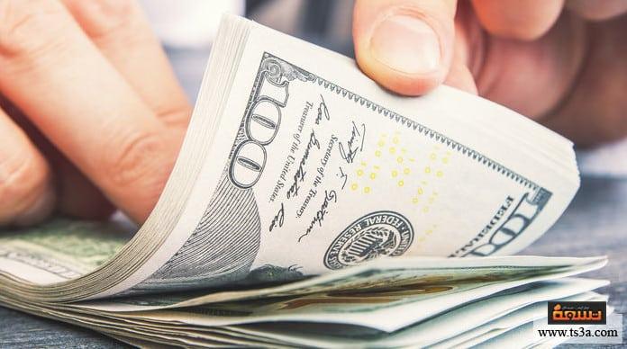 الوصول إلى الثراء الوفير كيفية الوصول إلى الثراء ؟