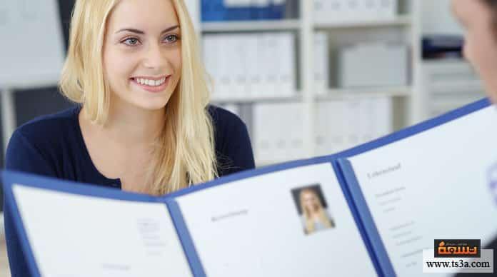 الوظيفة المستقبلية الخطوات المتبعة لضمان الوظيفة المستقبلية