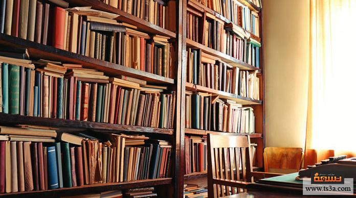 بيع الكتب بيع الكتب المستعملة