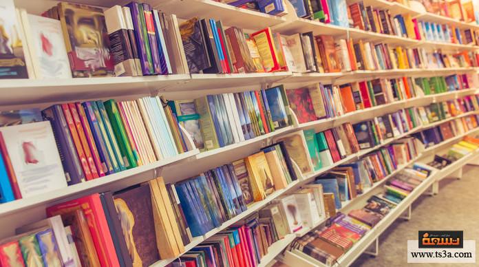 بيع الكتب تطوير مشروع بيع الكتب
