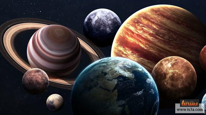 كيف بدأ تكون الكواكب في المجموعة الشمسية ومتى حدث ذلك تسعة