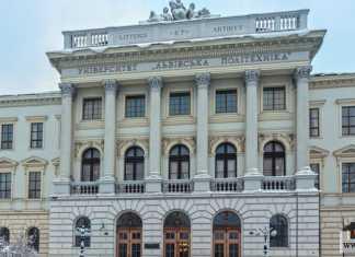 جامعات أوكرانيا