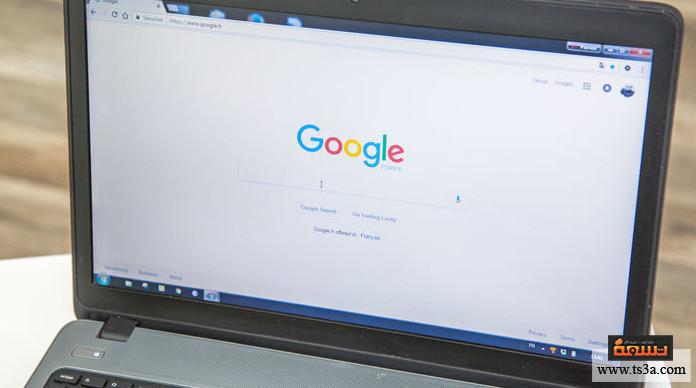 جوجل كروم جوجل كروم للكمبيوتر