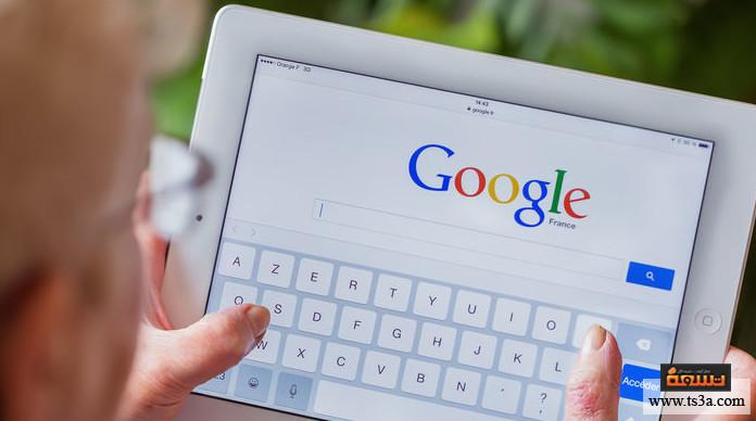 جوجل كروم مميزات جوجل كروم