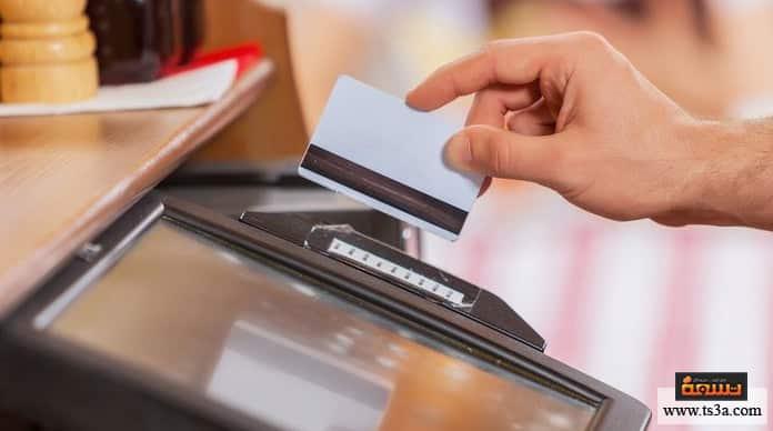 سلبيات البطاقة الائتمانية ما هي البطاقة الائتمانية؟