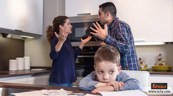 شجار الوالدين شجار الوالدين أمام الأطفال