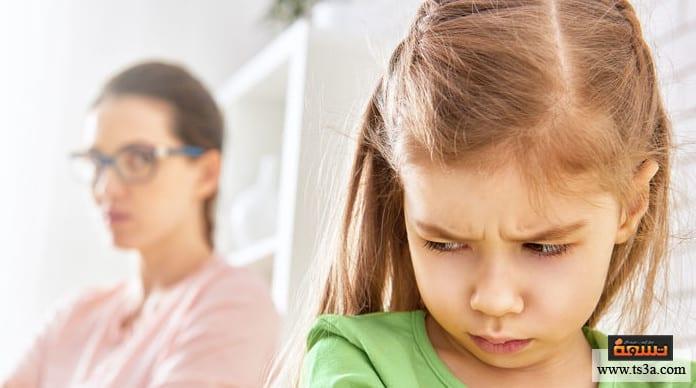 شجار الوالدين شجار الوالدين وأثره على الأولاد