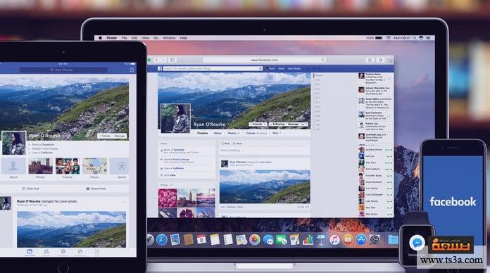 فيسبوك ماسنجر فيسبوك ماسنجر للكمبيوتر