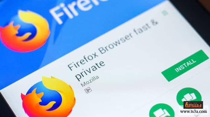 متصفح فايرفوكس كوانتم فايرفوكس كوانتم للأندرويد