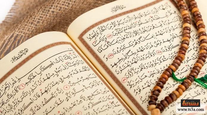 مساعدة الآخرين ما مظاهر مساعدة الآخرين في الإسلام؟