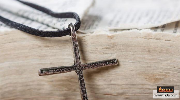 مساعدة الآخرين ما مظاهر مساعدة الآخرين في المسيحية؟