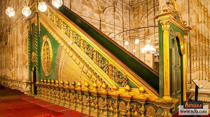 أسرة محمد علي الخديوي إسماعيل