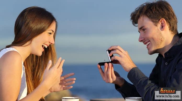إقناع الشريك بالزواج كيفية إقناع الشريك بالزواج
