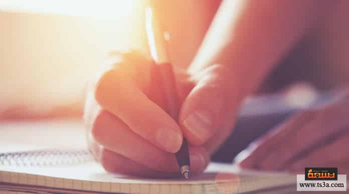 استراتيجيات الكتابة استراتيجيات الكتابة للأطفال
