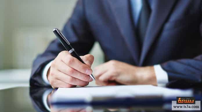 استراتيجيات الكتابة استراتيجية الكتابة الروائية الارتجالية