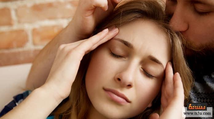 اكتئاب بعد الزفاف كيف تتغلب على اكتئاب بعد الزفاف ؟