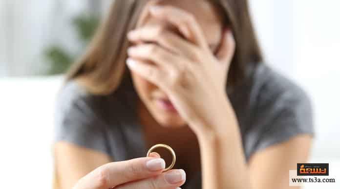 اكتئاب بعد الزفاف مفهوم اكتئاب بعد الزفاف