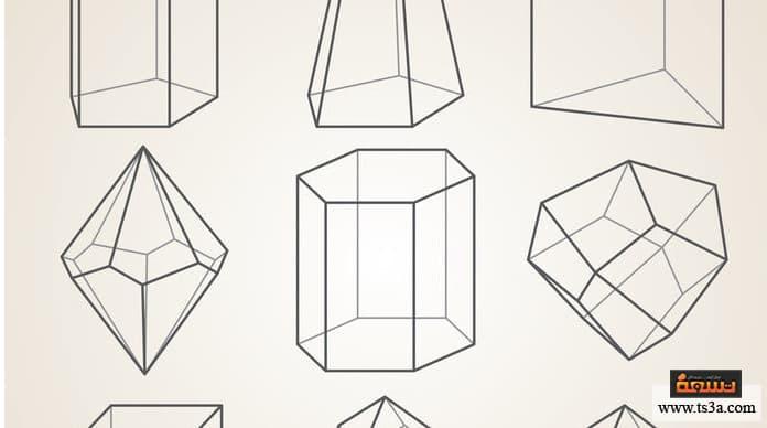 كيف تتعرف على أهم الأشكال الهندسية والقوانين المتصلة بها تسعة
