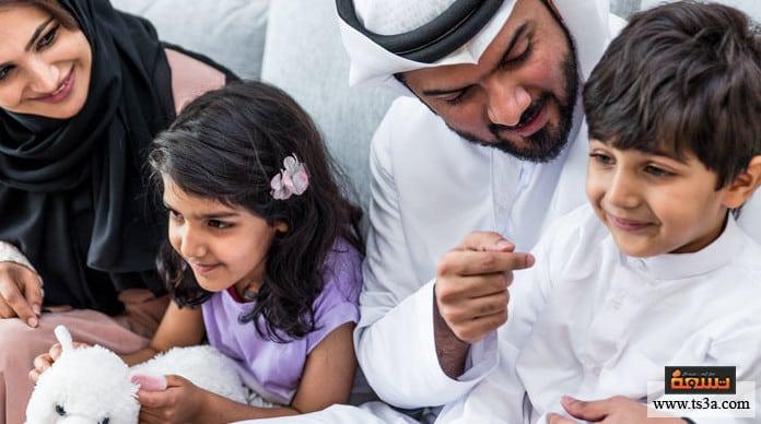 الإفطار في الخارج كيف تعد لتجربة الإفطار في الخارج مع الأسرة؟