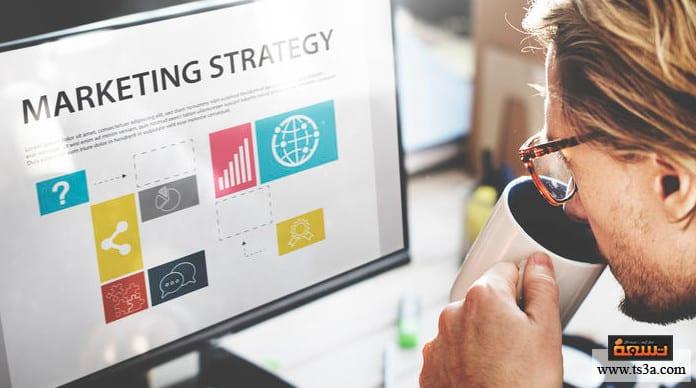 التسويق على مواقع التواصل التسويق عبر مواقع التواصل الاجتماعي