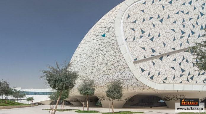 التعليم في قطر أسباب تميز التعليم في قطر