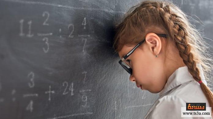 الرسوب المدرسي الرسوب الدراسي وأسبابه