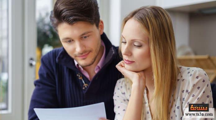 الزوج الصامت السبب وراء خطورة الزوج الصامت