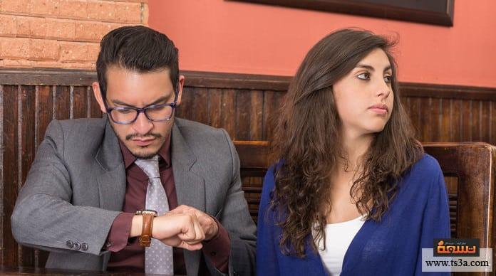 الزوج المدقق الفرق بين الزوج المدقق والمهتم