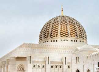 السياحة في عمان