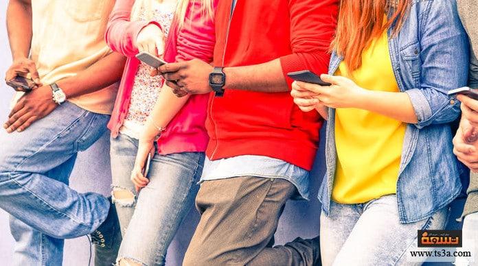 المراهقة المتأخرة المراهقة المتأخرة في علم النفس