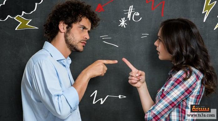 النقاشات المرهقة النقاشات المرهقة وأنواعها
