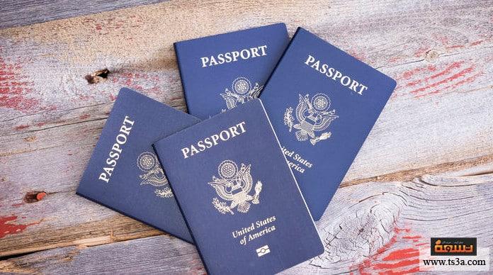 الهجرة العشوائية ما بعد القبول في برنامج الهجرة العشوائية