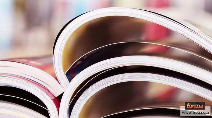 الوصول إلى الناشر التعاقد على الكتاب الأول