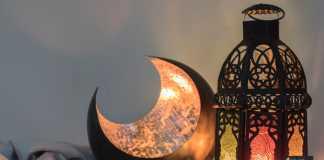 انتهاء رمضان