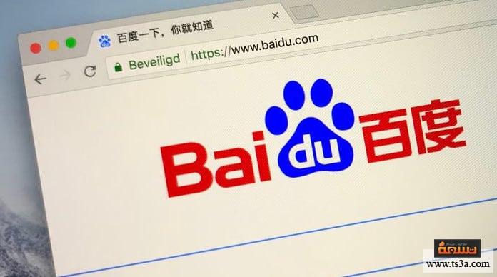 كيف تستخدم متصفح بايدو سبارك Baidu Spark Browser؟ • تسعة