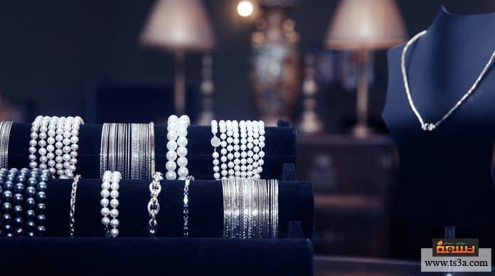 بيع المشغولات الفضية التسويق لمشروع بيع المشغولات الفضية