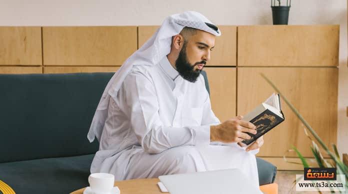 تحفيظ القرآن للأجانب تحفيظ القرآن للأجانب أون لاين