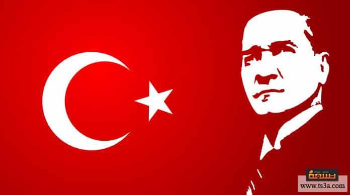 تحول تركيا للعلمانية من هو أتاتورك سبب تحول تركيا للعلمانية ؟