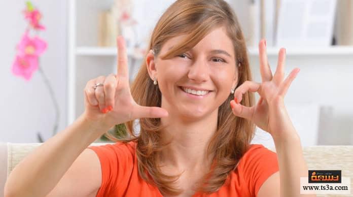تفكير الصم اللغة التي يفكر بها الصم