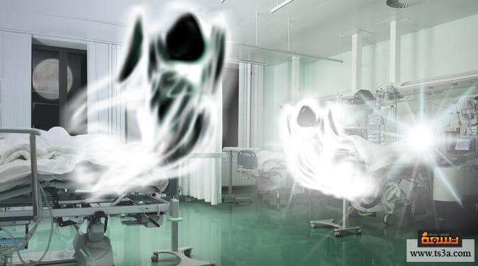 خروج الروح من الجسد ما هو الموت؟