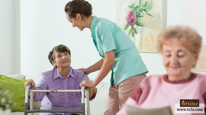 دور المسنين أسس التعامل مع كبار السن