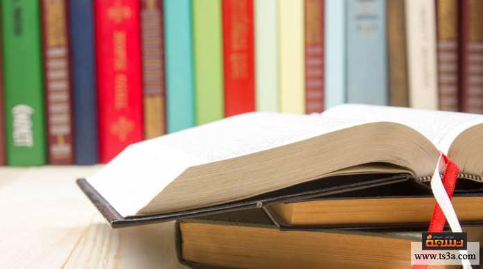 دور النشر المصرية أشهر دور النشر المصرية