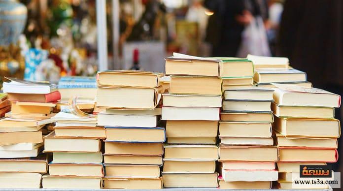 دور النشر المصرية دور النشر المصرية
