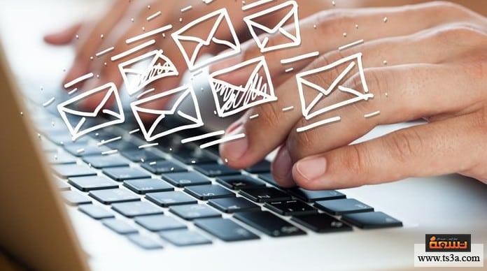 رسالة رسمية نصائح عند كتابة رسالة رسمية عبر البريد الإلكتروني